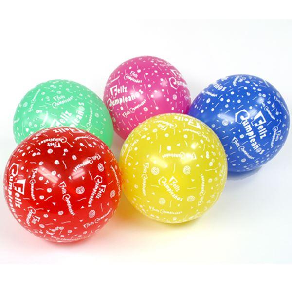 imagen de globos feliz cumpleaos pequeos