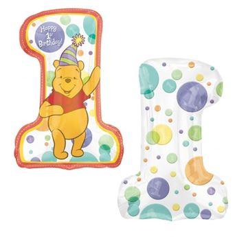 Picture of Globo 1er cumple Winnie Pooh