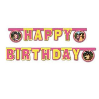 Picture of Banner Happy Birthday Masha y el Oso
