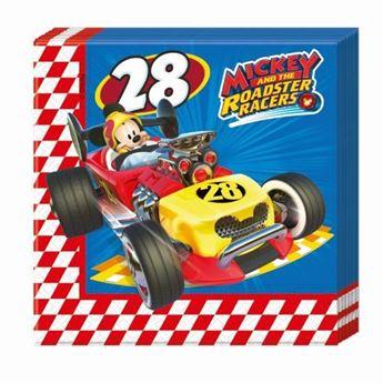 Picture of Servilletas Mickey y los Super Pilotos (20)