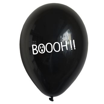 Picture of Globos boooh (5)