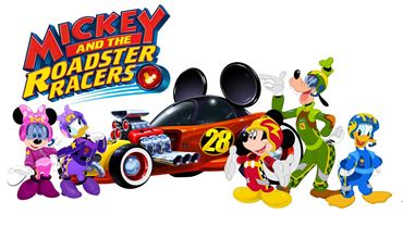 Picture for category Cumpleaños de Mickey y los super pilotos