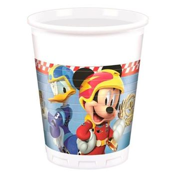 Picture of Vasos Mickey y los Super Pilotos (8)