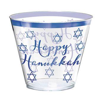 Picture of Vasos Hanukkah plástico (30)