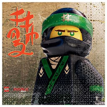 Picture of Servilletas LEGO Ninjago (16)