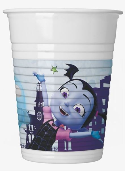 Picture of Vasos Vampirina (8)