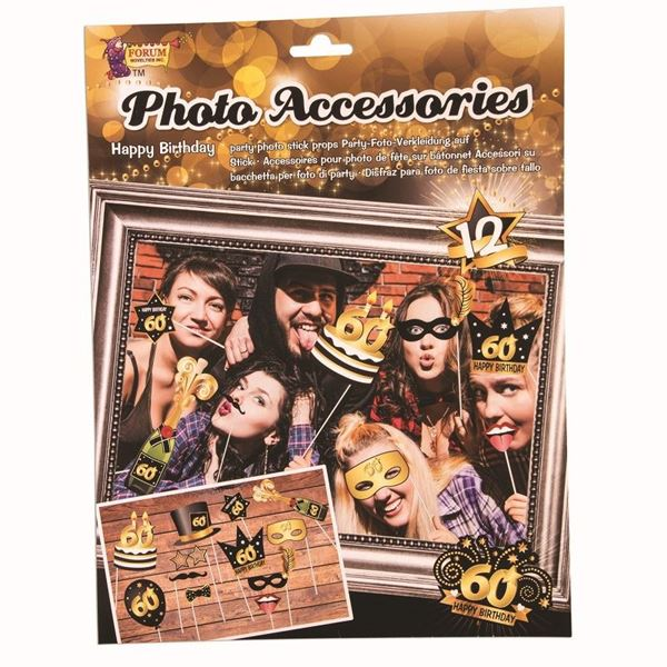 Picture of Accesorios photocall palito 60 años (12)
