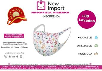 Picture of Mascarilla infantil Garabatos homologada